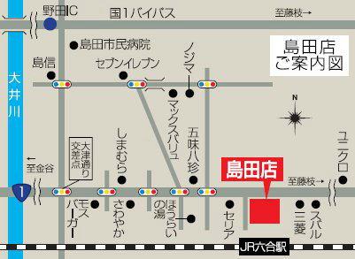 Mrぶんぐ島田店5