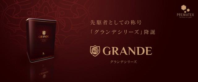 bn-grande_yoko