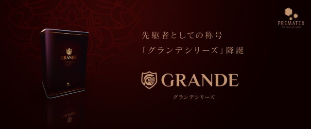 banner_grande_720_300 (1)