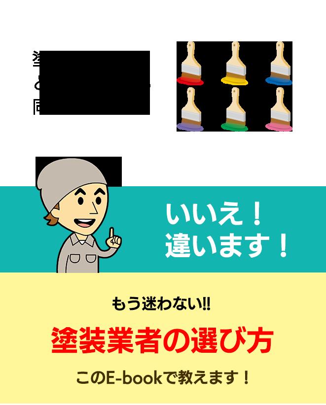 ebookbanner1_02