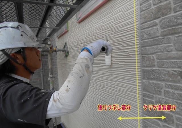 藤枝市の住宅塗装工事